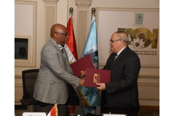 توقيع بروتوكول للتعاون مع مملكة ليسوتو الإفريقية