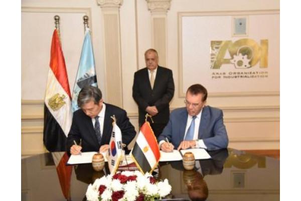 تعزيز فرص الإستثمار بين مصر وكوريا الجنوبية ونقل وتوطين التكنولوجيا  من خلال مذكرة للتفاهم بين الهيئة العربية للتصنيع وشركة جوان جو تكنوبارك