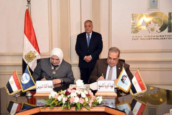 توقيع بروتوكول تعاون مع جامعة قناة السويس
