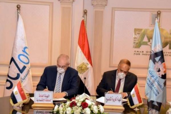 إتفاقية للتعاون بين الهيئة العربية للتصنيع والهيئة العامة للمنطقة الإقتصادية لقناة السويس