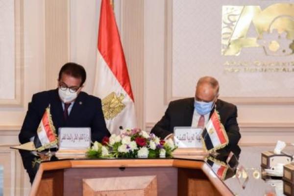 العربية للتصنيع توقع بروتوكول تعاون مع  التعليم العالي
