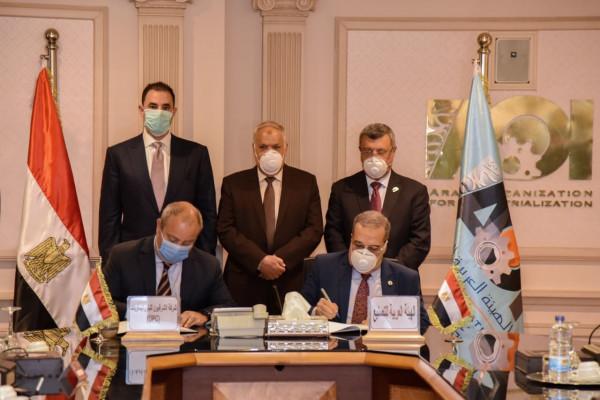 بروتوكول للتعاون بين الهيئة العربية للتصنيع وشركة الشرقيون للبتروكيماويات