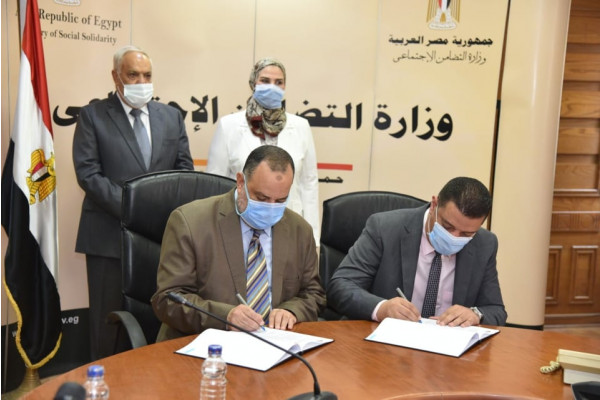 بروتوكول التعاون مع وزارة التضامن الإجتماعي