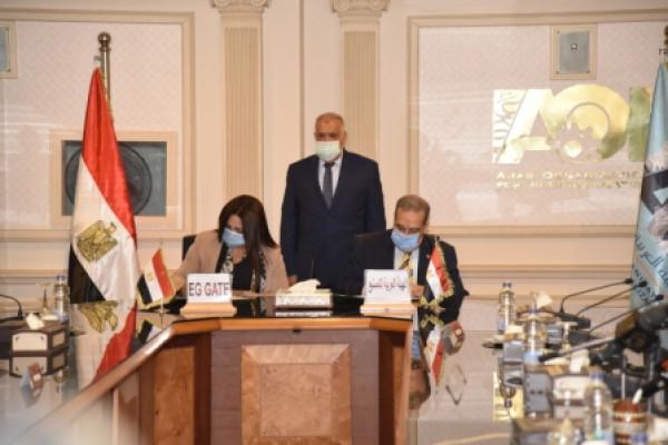 توقيع عقد للتعاون بين الهيئة العربية للتصنيع ومنصة إيجي جيت بوابة مصر للعالم الرقمية