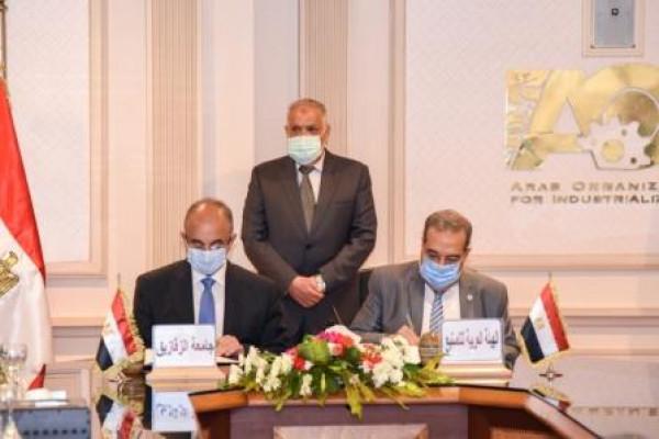 الهيئة العربية للتصنيع توقع بروتوكول تعاون مع جامعة الزقازيق