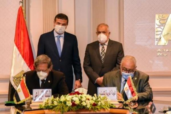 توقيع إتفاق تعاون مع البنك الزراعي المصري