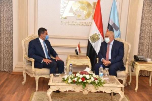 العربية للتصنيع وهيئة الإستثمار تبحثان تعزيز الصناعة الوطنية