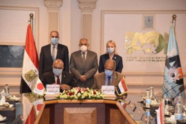 بروتوكول التعاون مع الجامعة المصرية اليابانية للعلوم والتكنولوجيا