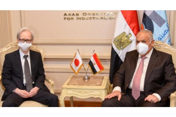 الهيئة العربية للتصنيع تستقبل السفير الياباني
