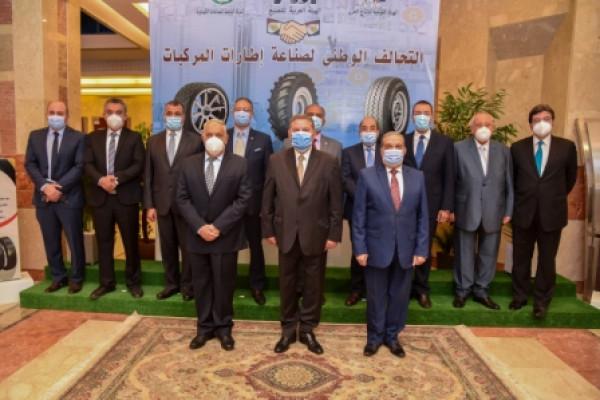 تحالف صناعي وطني لإنتاج إطارات المركبات بكافة أنواعها بالشراكة بين قطاع الأعمال والإنتاج الحربي والعربية للتصنيع