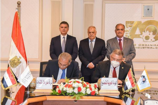 تعاون العربية للتصنيع وشركة حسن علام للإنشاءات لتنفيذ المشروعات القومية بمصر والمنطقة العربية والأفريقية