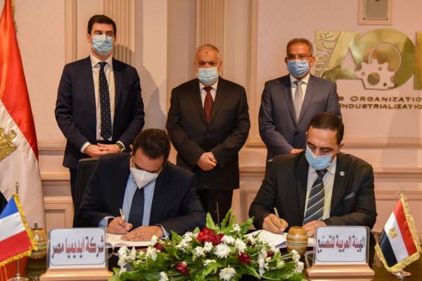 أحدث النظم المتخصصة لتوطين تصنيع تكنولوجيا صناعة أجهزة الهوية الرقمية بين العربية للتصنيع وشركة ايديميا  الفرنسية