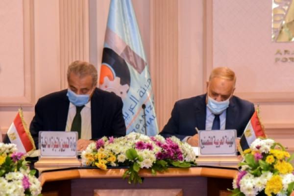 وزير التموين ورئيس العربية للتصنيع يتفقان علي تعزيز خطة الدولة لإستخدام الغاز الطبيعي بالمخابز