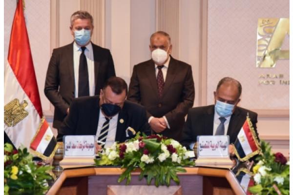 الهيئة العربية للتصنيع تدعم خطة الدولة لتعميق التصنيع المحلي  لخزانات الغاز الطبيعي المستخدمة في المركبات