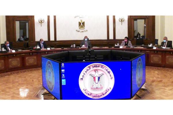 رئيس العربية للتصنيع يشارك في إجتماع مجلس الوزراء لمتابعة الموقف التنفيذي  لمنظومة المخلفات الصلبة