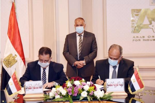 بروتوكول للتعاون بين العربية للتصنيع وجامعة الدلتا للعلوم والتكنولوجيا