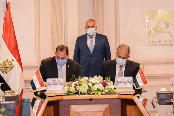 اتفاق العربية للتصنيع وهيئة الطاقة الذرية لتبادل الخبرات  وتنفيذ خطة الدولة لتعميق التصنيع المحلي  وزيادة القيمة المضافة للمنتجات المصرية