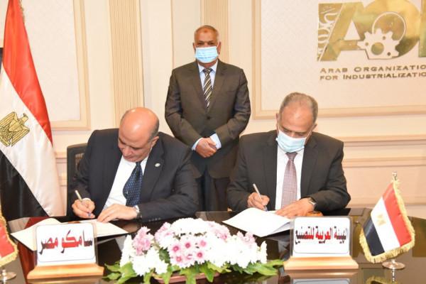 بروتوكول للتعاون بين الهيئة العربية للتصنيع ومجموعة شركات سامكو مصر