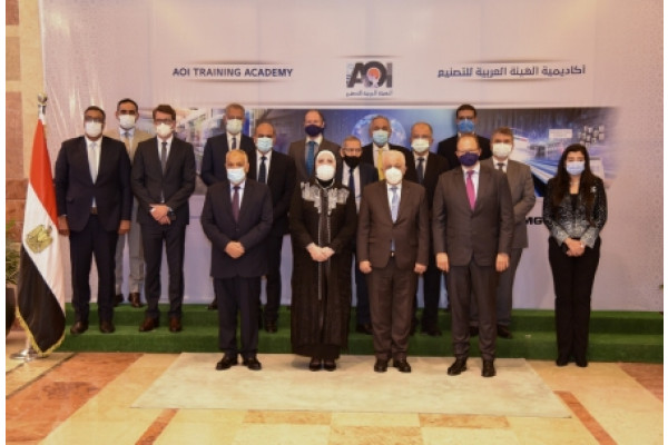 The opening of the Arab Organization for Industrialization Academy