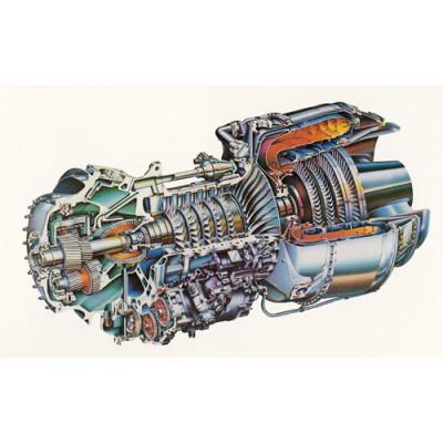 عمرة وإصلاح المحركات التربونفاثة