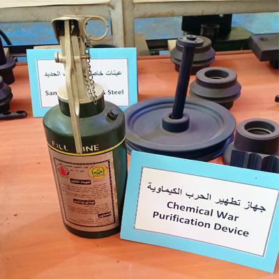جهاز تطهير الحرب الكيماوية