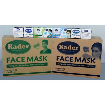 كمامات الوجه الطبية  (المجال الطبي)